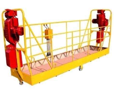 инструкция по охране труда для грузового подъемника